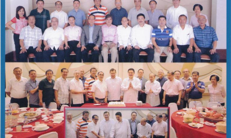商總宴請全菲華裔政府官員 以五座農村校舍作為抽獎禮