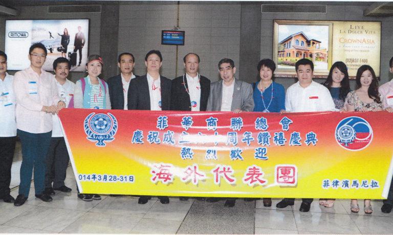 商總領導赴機場迎接 中國人大代表團一行