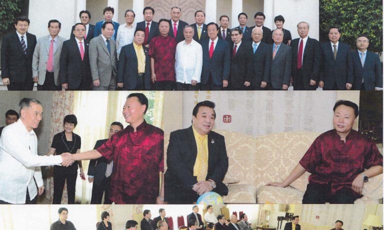 商總諸位高層領導人拜會 中國新任駐菲大使趙鑒華
