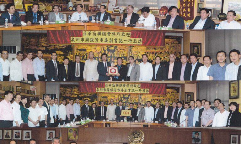 商總諸位主要領導熱烈歡迎 泉州市委副書記周銀芳一行