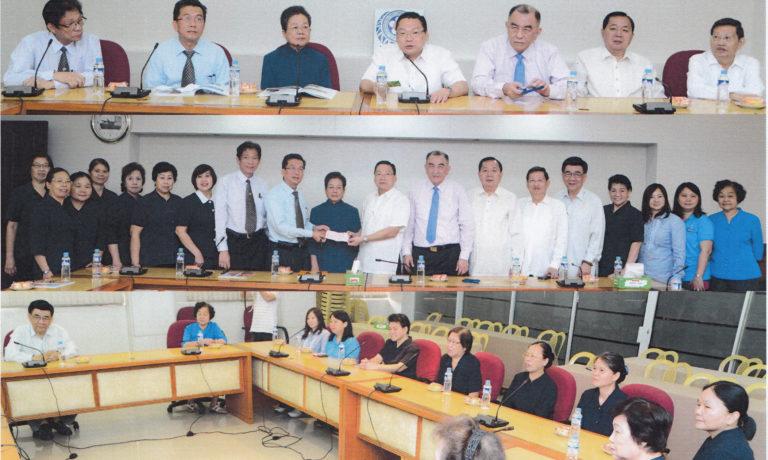 馬來西亞一貫道總會 向商總獻捐馬幣十萬 賑濟尤蘭沓颱風災民