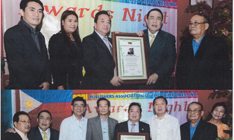 菲報業發行人協會舉行頒獎晚會 商總理事長獲頒年度杰出商人獎
