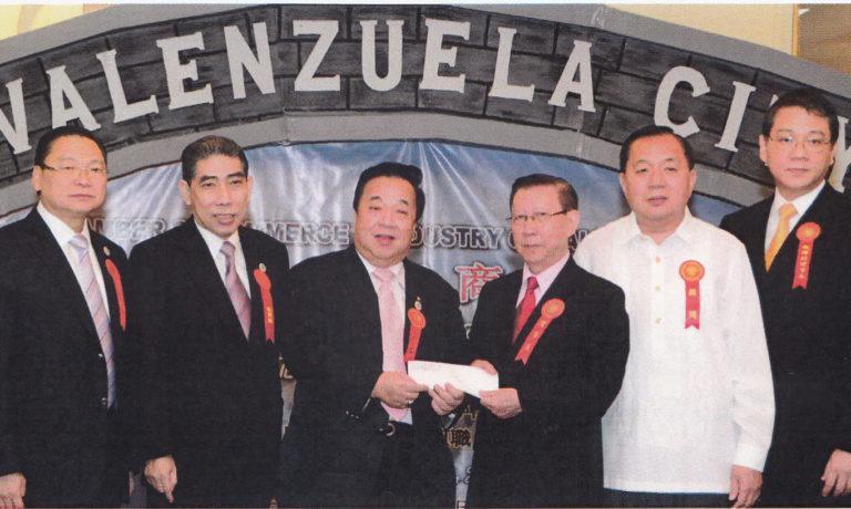 響應商總華生流失補助金 描仁瑞拉商會捐菲幣十萬
