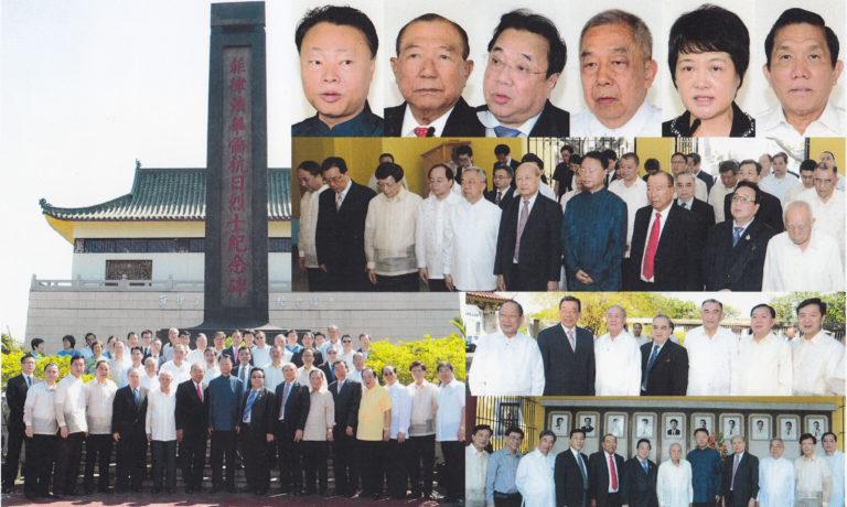中國駐菲使館及華人華僑 清明節祭奠菲華抗日烈士 商總理事長等出席並致詞