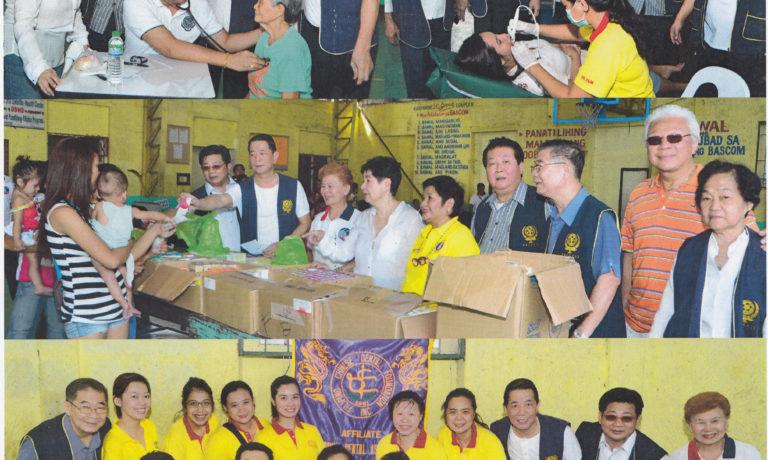 應眾議員洪于柏夫人之請 商總於Barangay 310, Manila義診