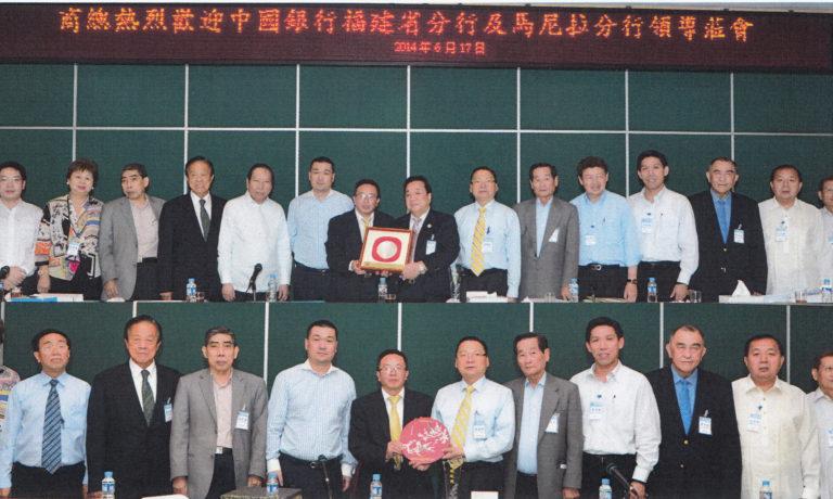 福建中國銀行拜訪商總 推廣新穎跨境銀行業務
