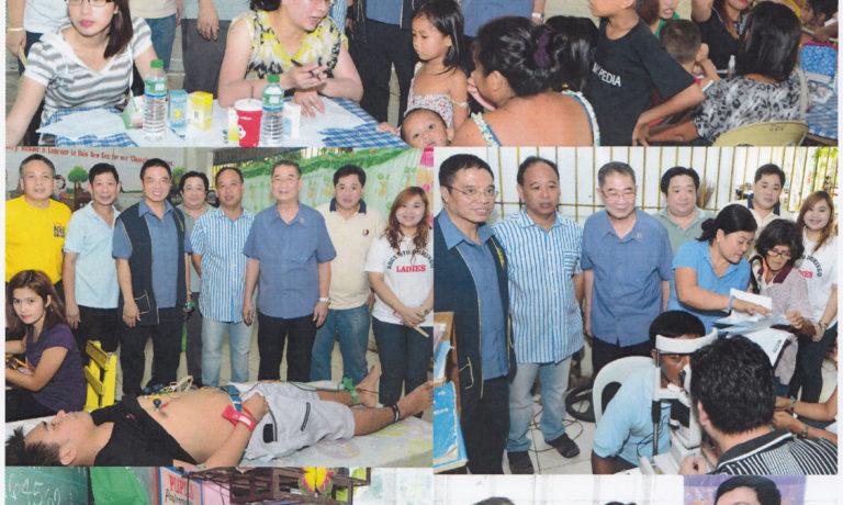 商總聯合東黎剎菲華商會 在Cainta Rizal舉行義診