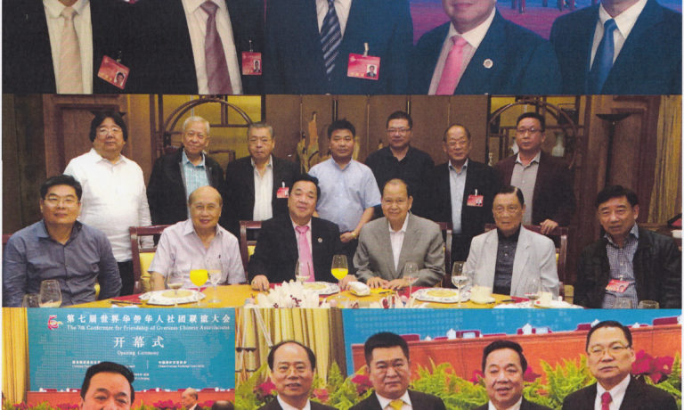 商總諸領導參加北京所主辦 世界華僑華人社團聯誼大會 獲頒『華社之光』第一榮譽