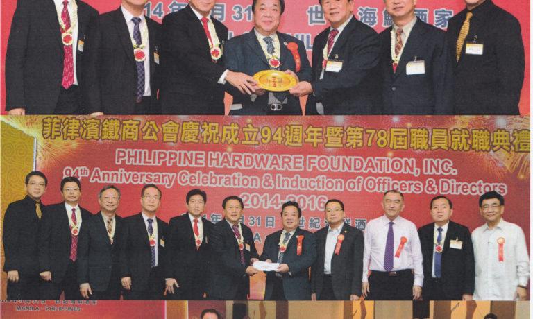 菲律濱鐵商公會舉行就職禮 商總施文界擔任大會主講人 捐十萬元充華生流失補助金