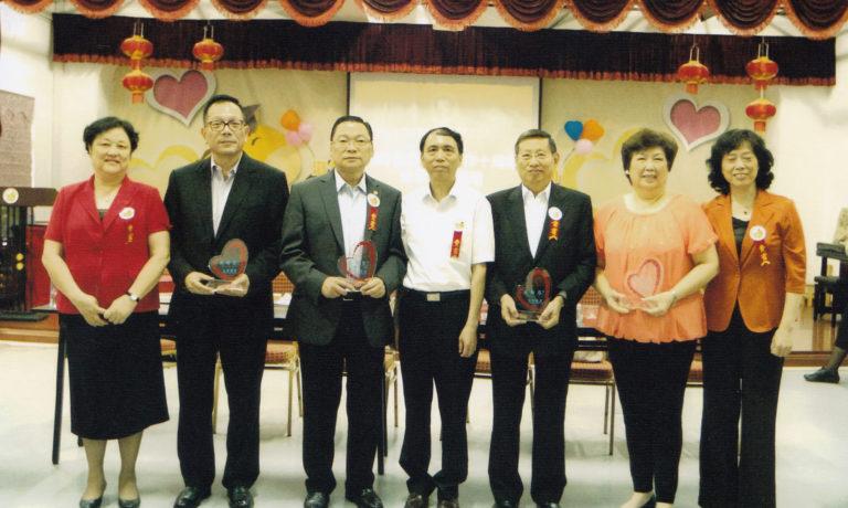 商總諸領導參加福建省 高等幼教專科學校歡慶 海外交流會成立十週年