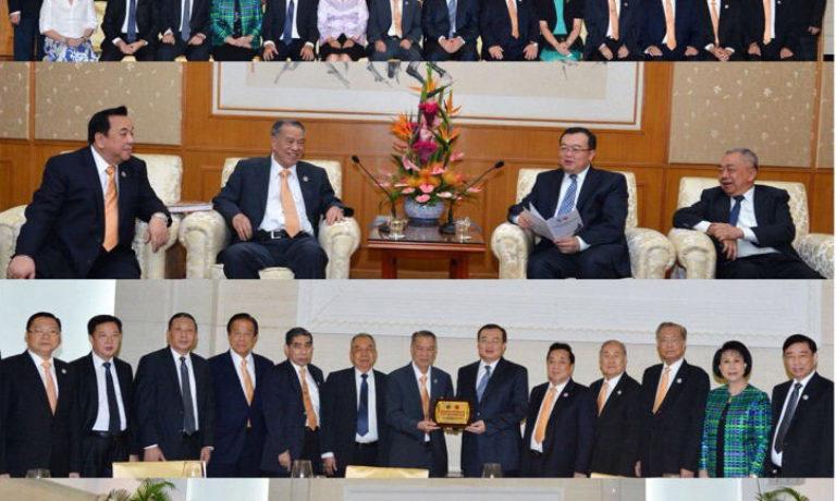 外交部部長助理劉建超在釣魚台宴見 菲華商聯總會菲華各界聯合會訪華團