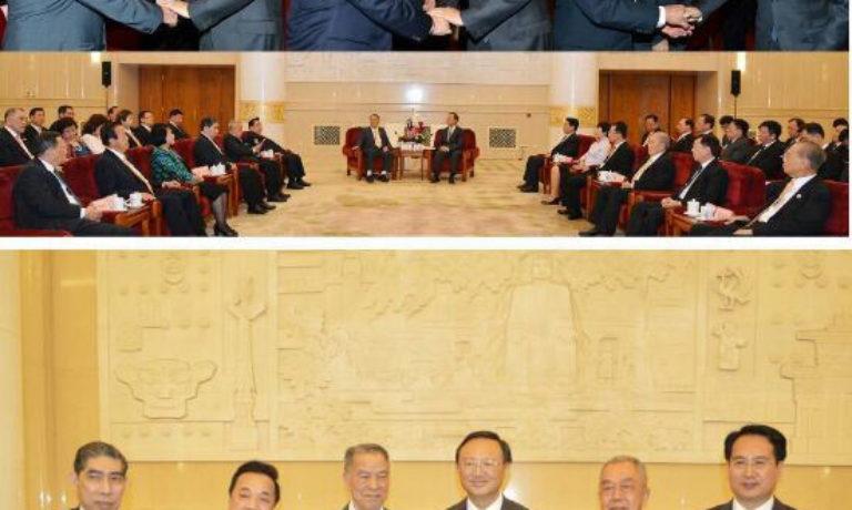 中國國務委員楊潔篪人民大會堂接見 菲華商聯總會菲華各界聯合會訪華團
