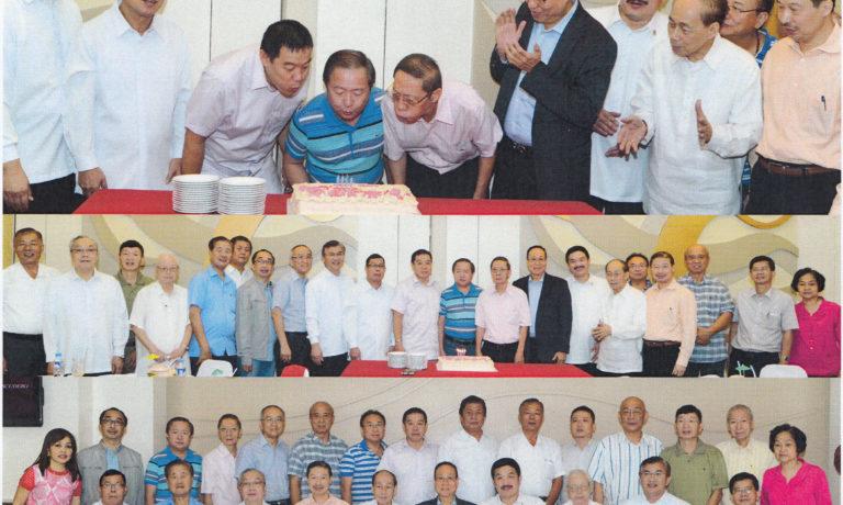 李煥坪李金頓莊約瑟慶祝生日 宴請商總地區諸理事共渡歡愉