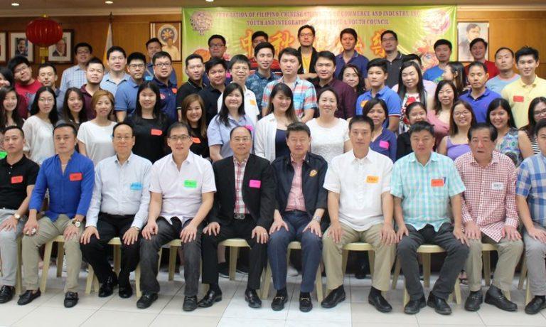FFCCCII Youth Council